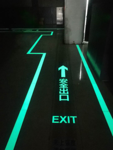 Self*luminous Ground Line Exit Sign in Hydropower Station And Building